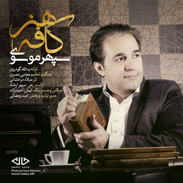 Sepehr Mousavi – Cafe Honar