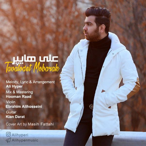 Ali Hyper – Tavalodet Mobarak