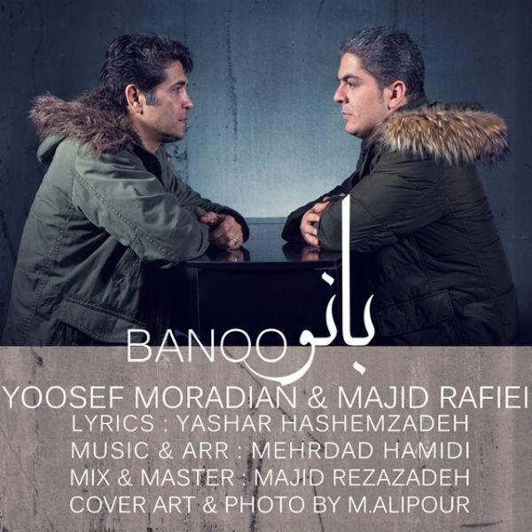 Yoosef Moradian – Banoo (Ft Majid Rafiei)