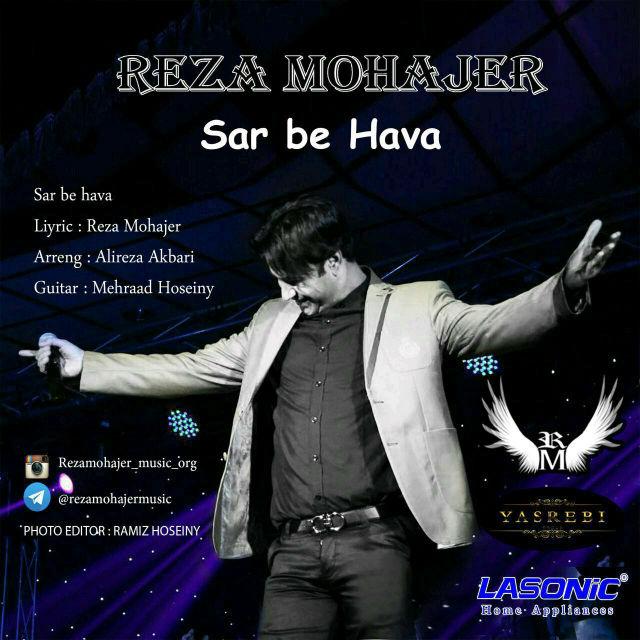 Reza Mohajer – Sar Be Hava