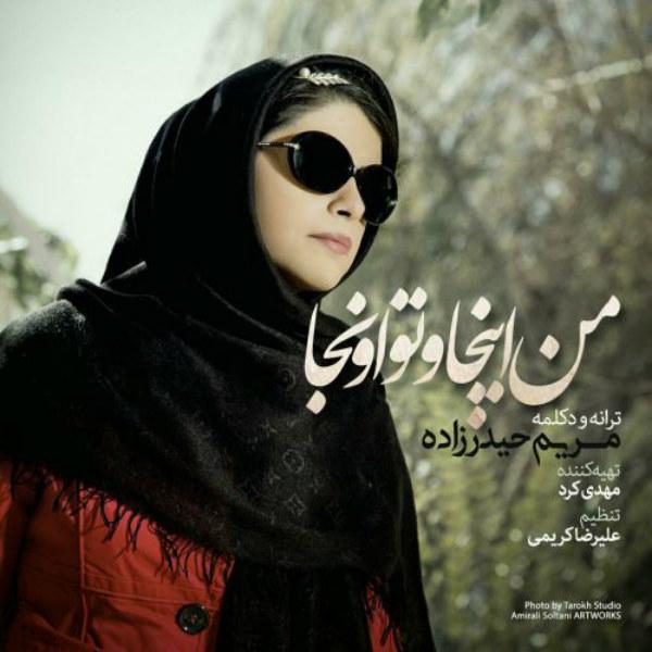 Maryam Heydarzadeh - Man Inja o To Oonja
