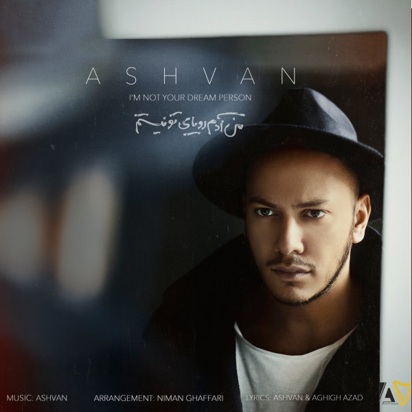 Ashvan – Man Adame Royaye To Nistam