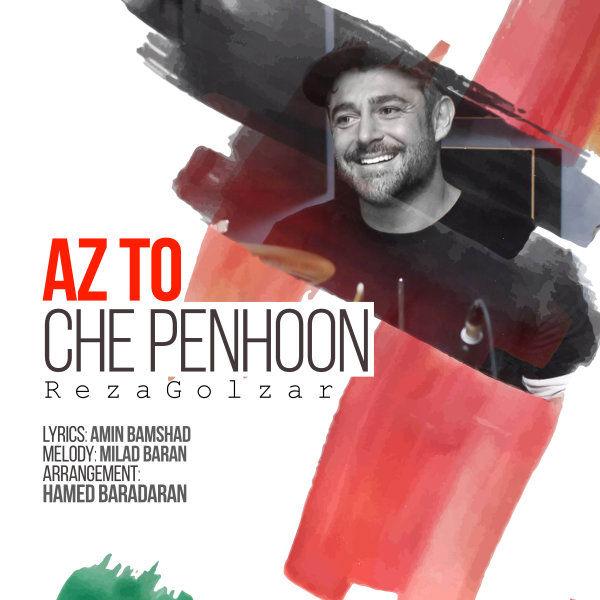 Mohammadreza Golzar – Az To Che Penhoon