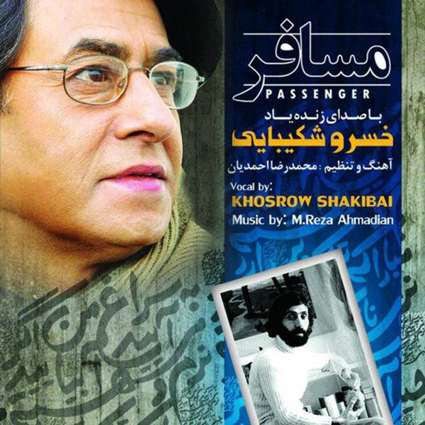 Khosrow Shakibai – Mosafer
