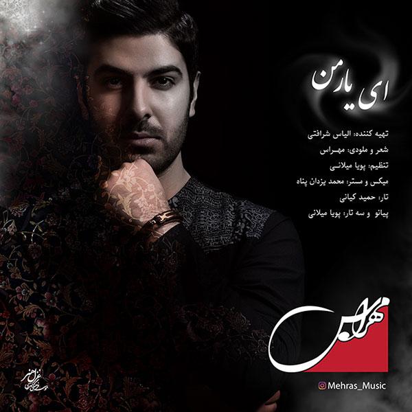 Mehras – Ey Yare Man