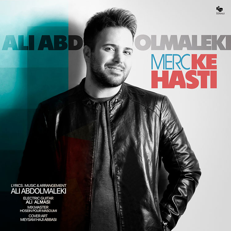 Ali Abdolmaleki – Merc Ke Hasti