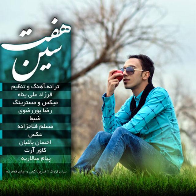 Farzad Alipanah – Haft Sin