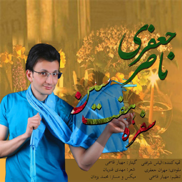 Naser Jafari – Sofre Haft Sin