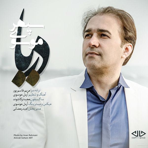 Sepehr Musavi – Darya