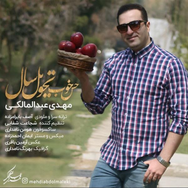 Mehdi Abdolmaleki – Hese khobe Tahvile Sal