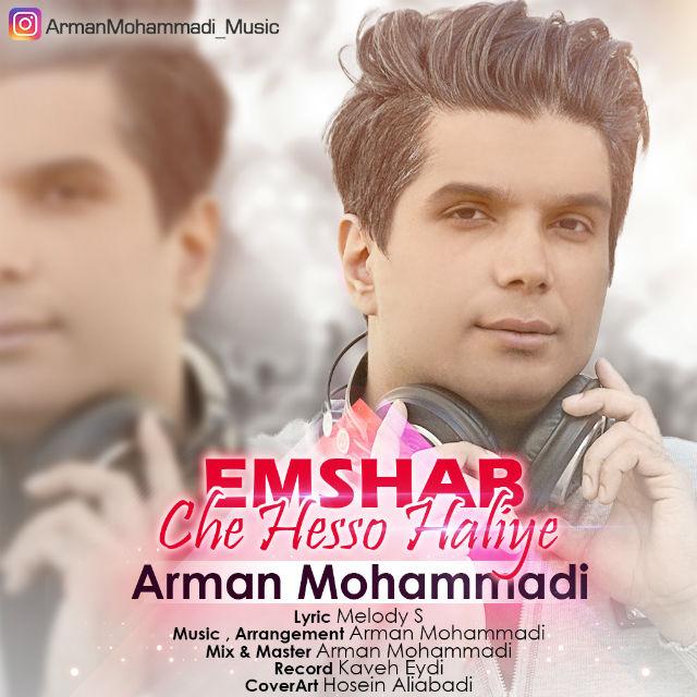 Arman Mohammadi – Emshab Che Hesso Haliye