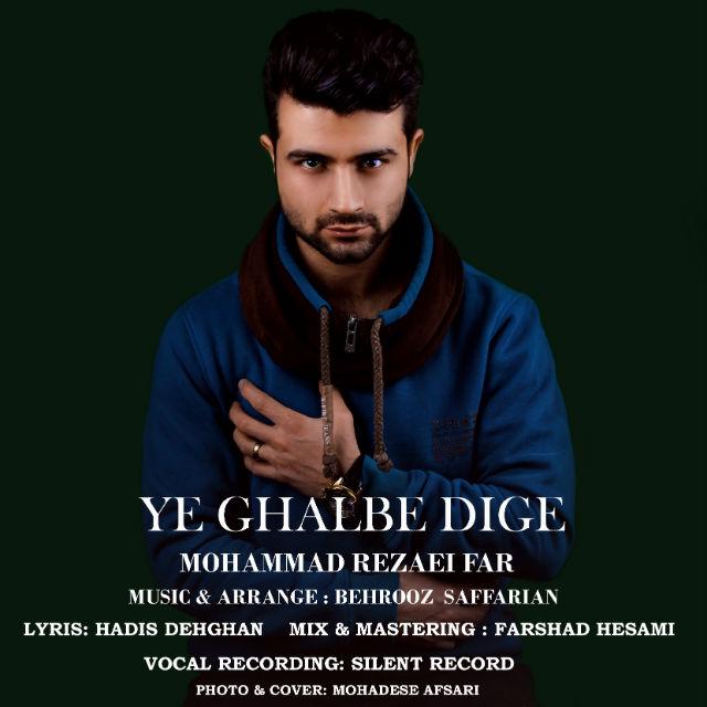 Mohammad Rezaei Far – Ye Ghalbe Dige