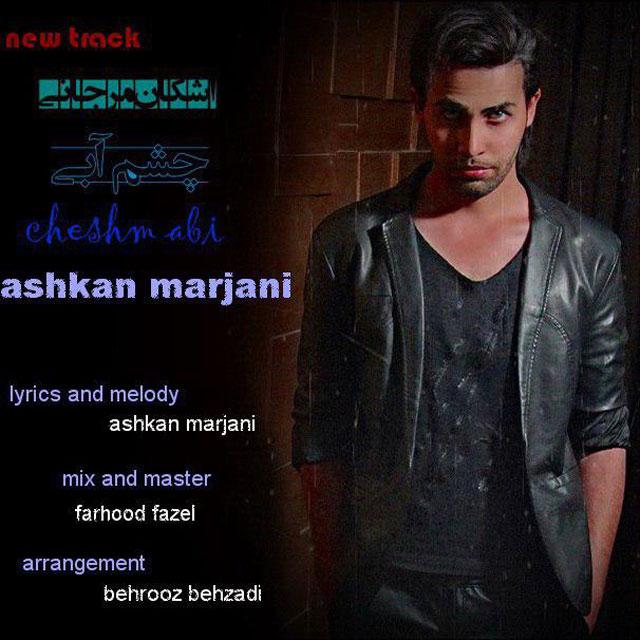 Ashkan Marjani – Cheshm Abi