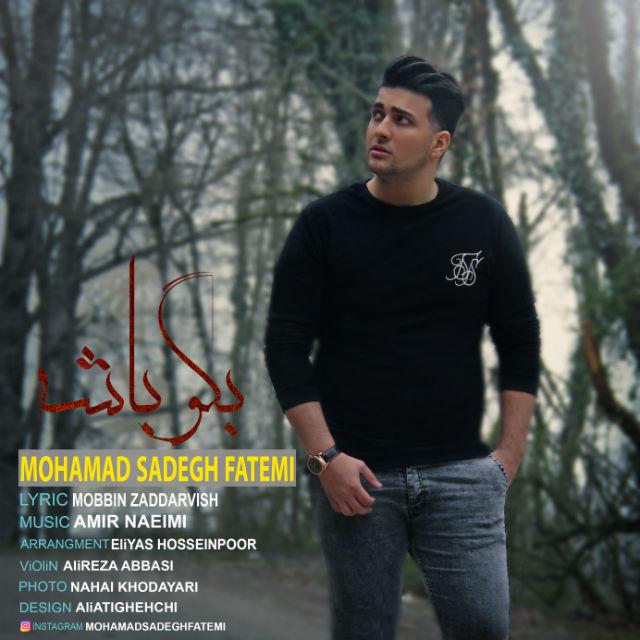Mohamad Sadegh Fatemi – Bego Bashe