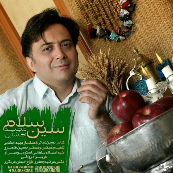 Majid Akhshabi - Sine Salam