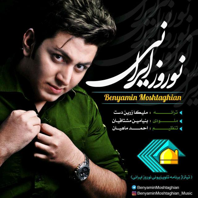 Benyamin Moshtaghian – Norooze Irani