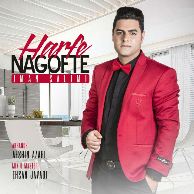 Iman Salimi – Harfe Nagofte
