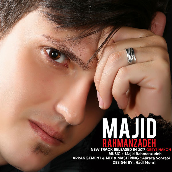 Majid Rahmanzadeh – Gerye NaKon
