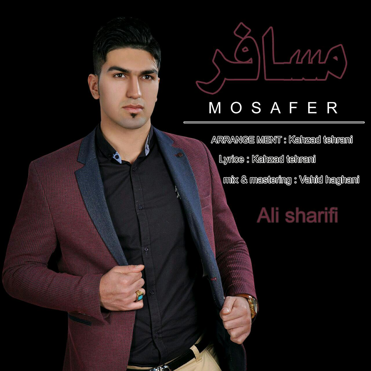 Ali Sharifi – Mosafer