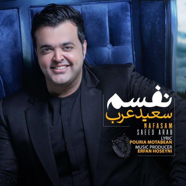 Saeed Arab - Nafasam