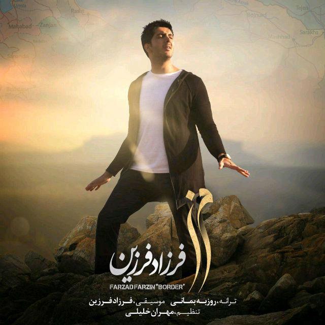 Farzad Farzin - Marz