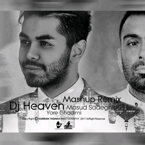 Masuod Sadeghloo - Yare GHadimi (Remix)