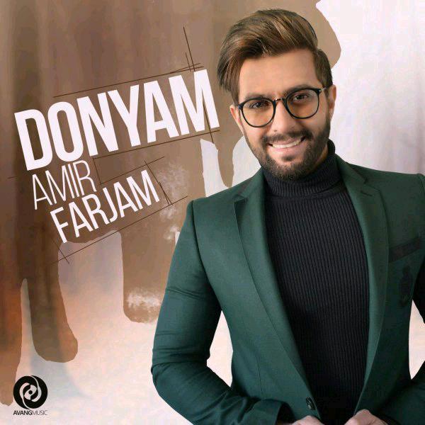 Amir Farjam - Donyam