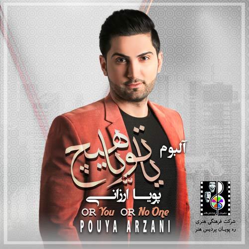 Pouya Arzani – Ya To Ya Hich