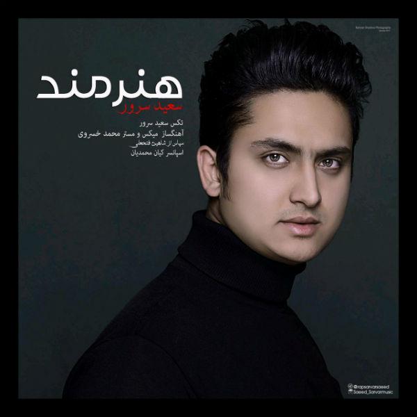 Saeed Sarvar – Honarmand