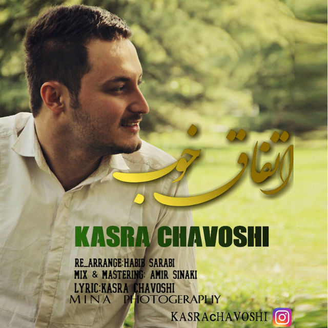 Kasra Chavoshi – Ettefaghe Khob