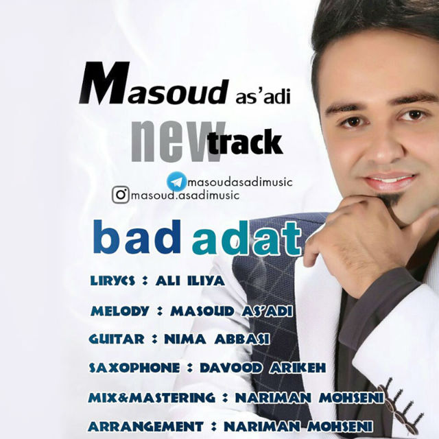 Masoud As'adi – Bad Adat