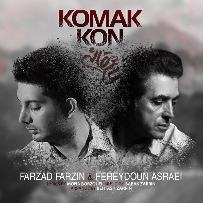 Farzad Farzin – Komak Kon (Ft Fereydoun Asraei)