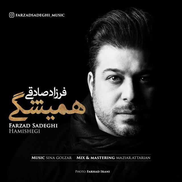 Farzad Sadeghi – Hamishegi