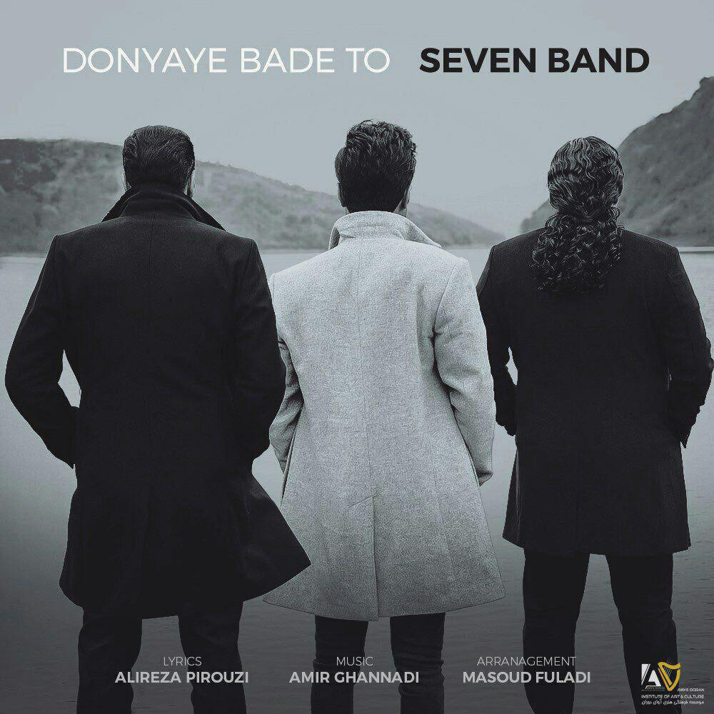 7Band – Donyaye Bade To