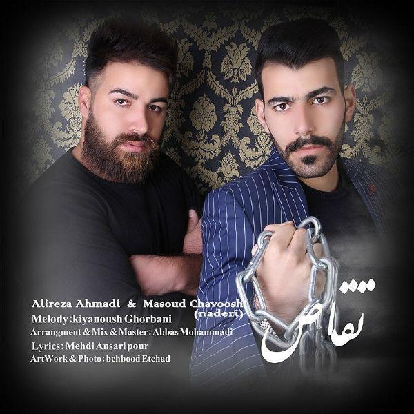 Masoud Chavoshi – Taghas (Ft Alireza Ahmadi)
