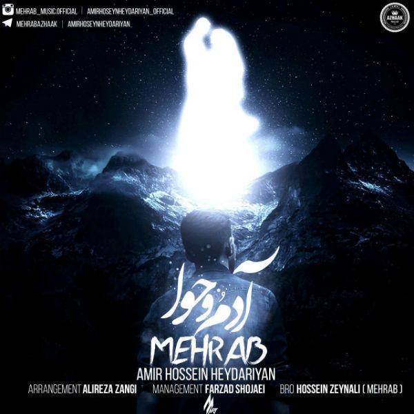 Mehrab – Adamo Hava (Ft Amir Hosein Heydariyan)