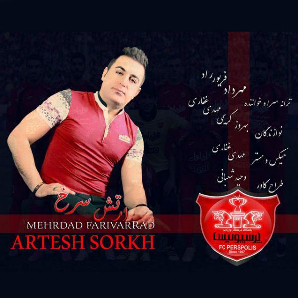 Mehrdad Farivarrad – Artesh Sorkh