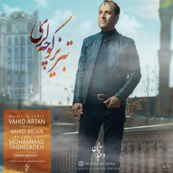 Vahid Artan – Tabriz kuchalari