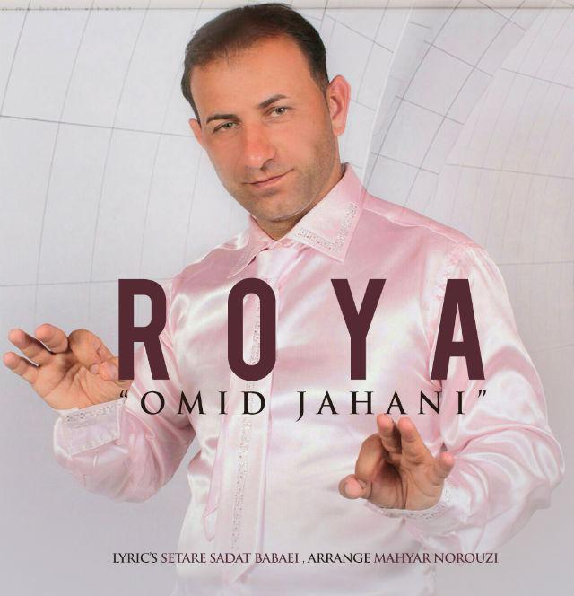 Omid Jahani – Roya