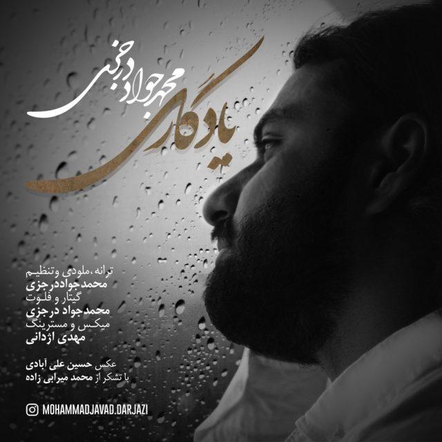 MohammadJavad Darjazi – Yadegari