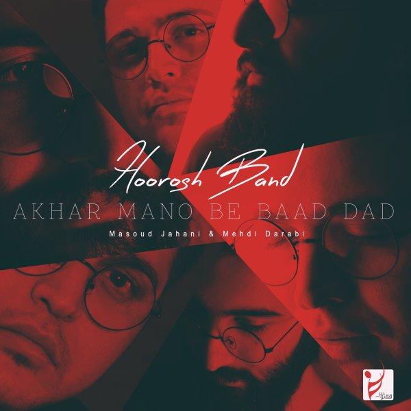 Hoorosh Band - Akhar Mano Be Baad Dad
