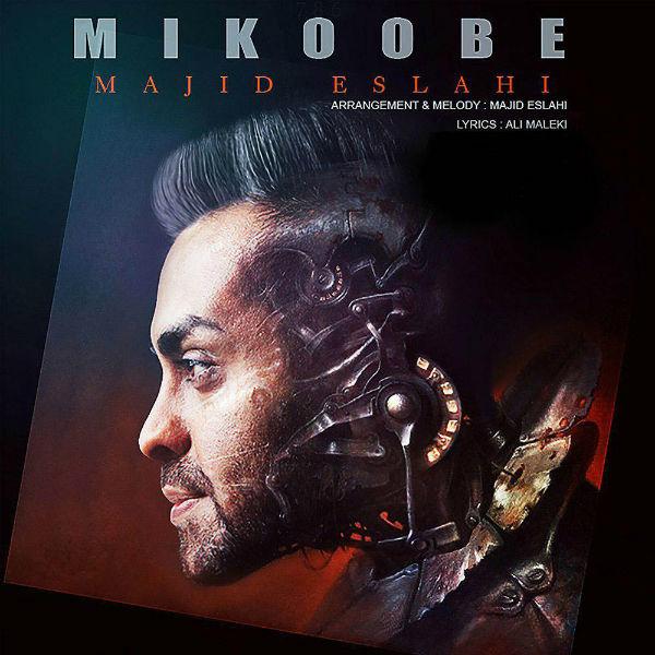 Majid Eslahi – Mikoobe