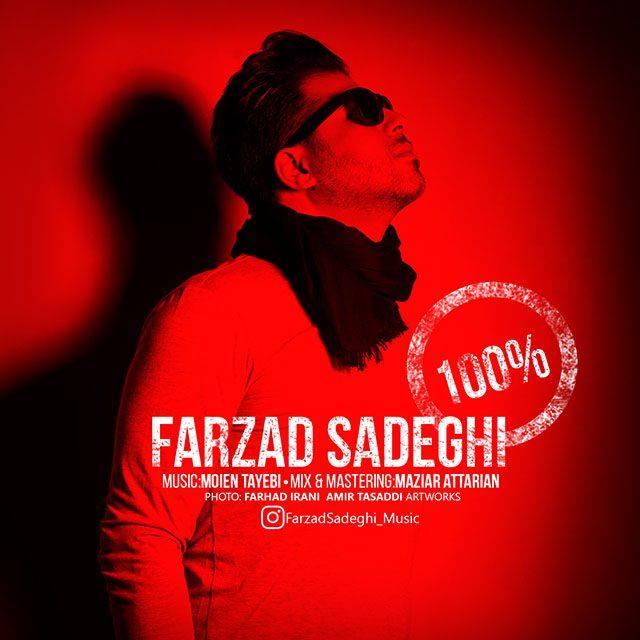 Farzad Sadeghi – 100