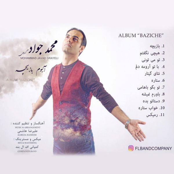 Mohammad Javad – Baziche