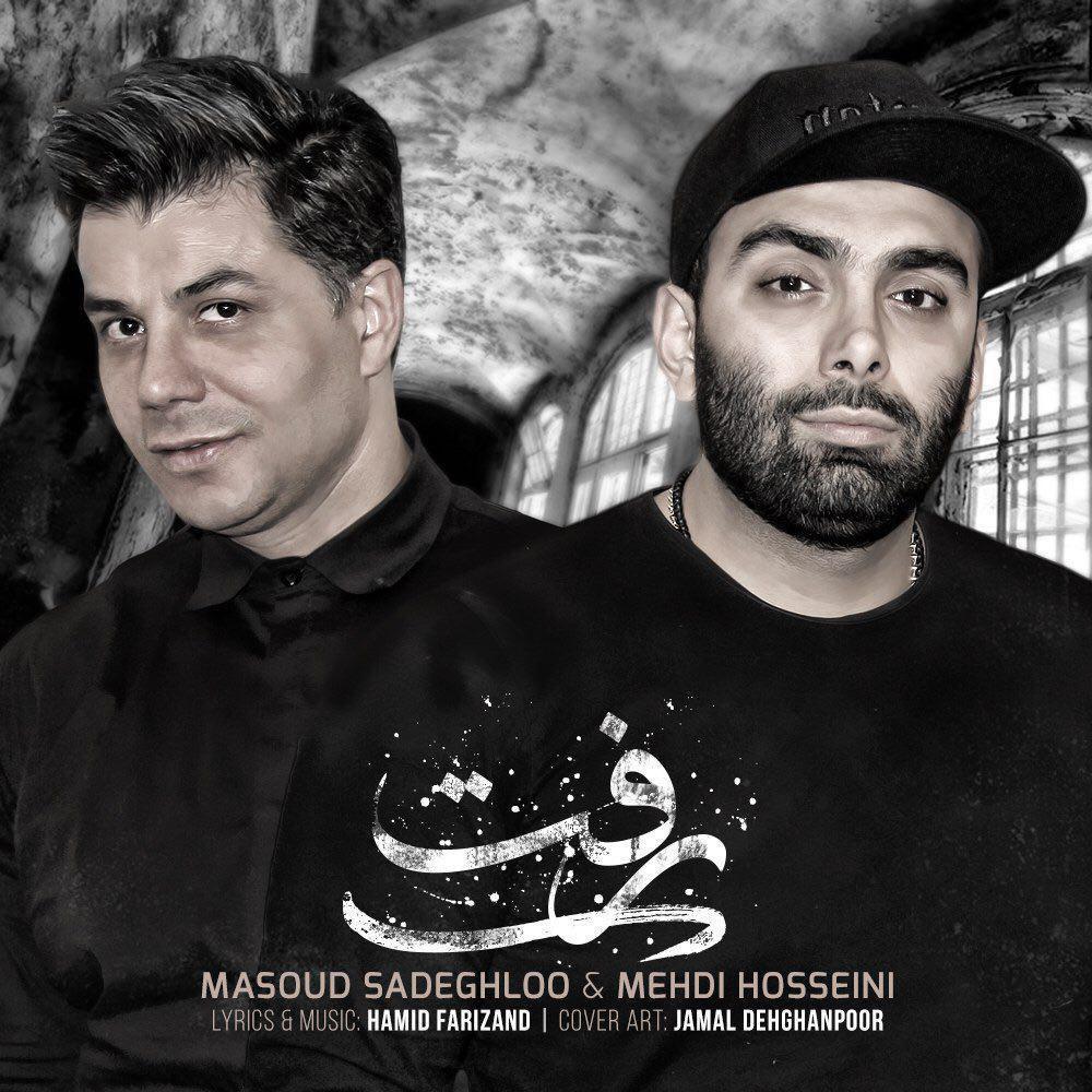 Masoud Sadeghloo – Raft (Ft Mehdi Hosseini)