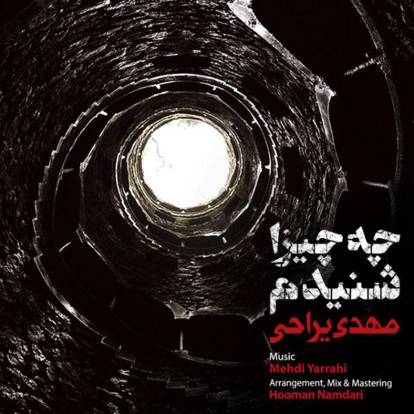 Mehdi Yarrahi – Che Chiza Shenidam