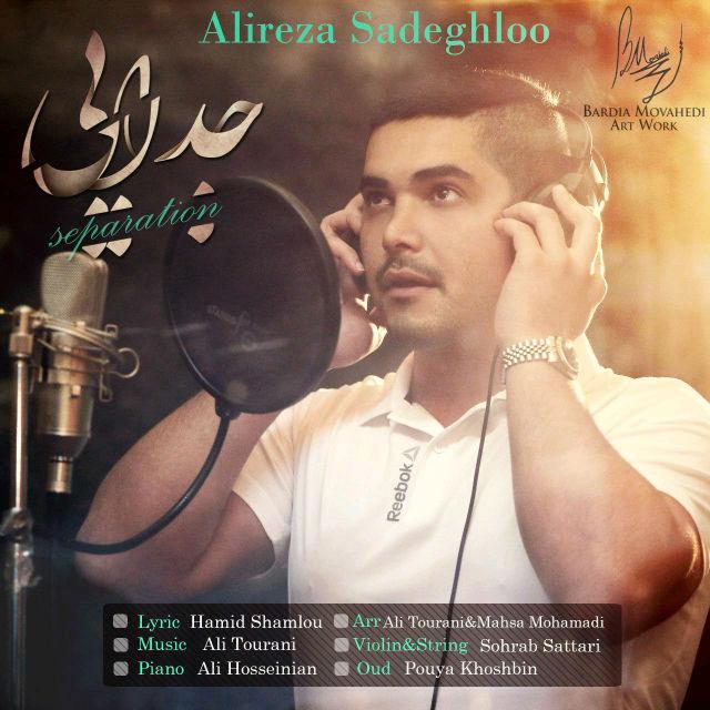 Alireza Sadeghloo – Jodaei