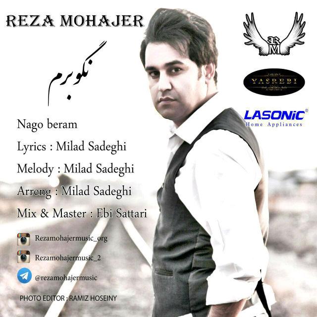 Reza Mohajer – Nagoo Beram