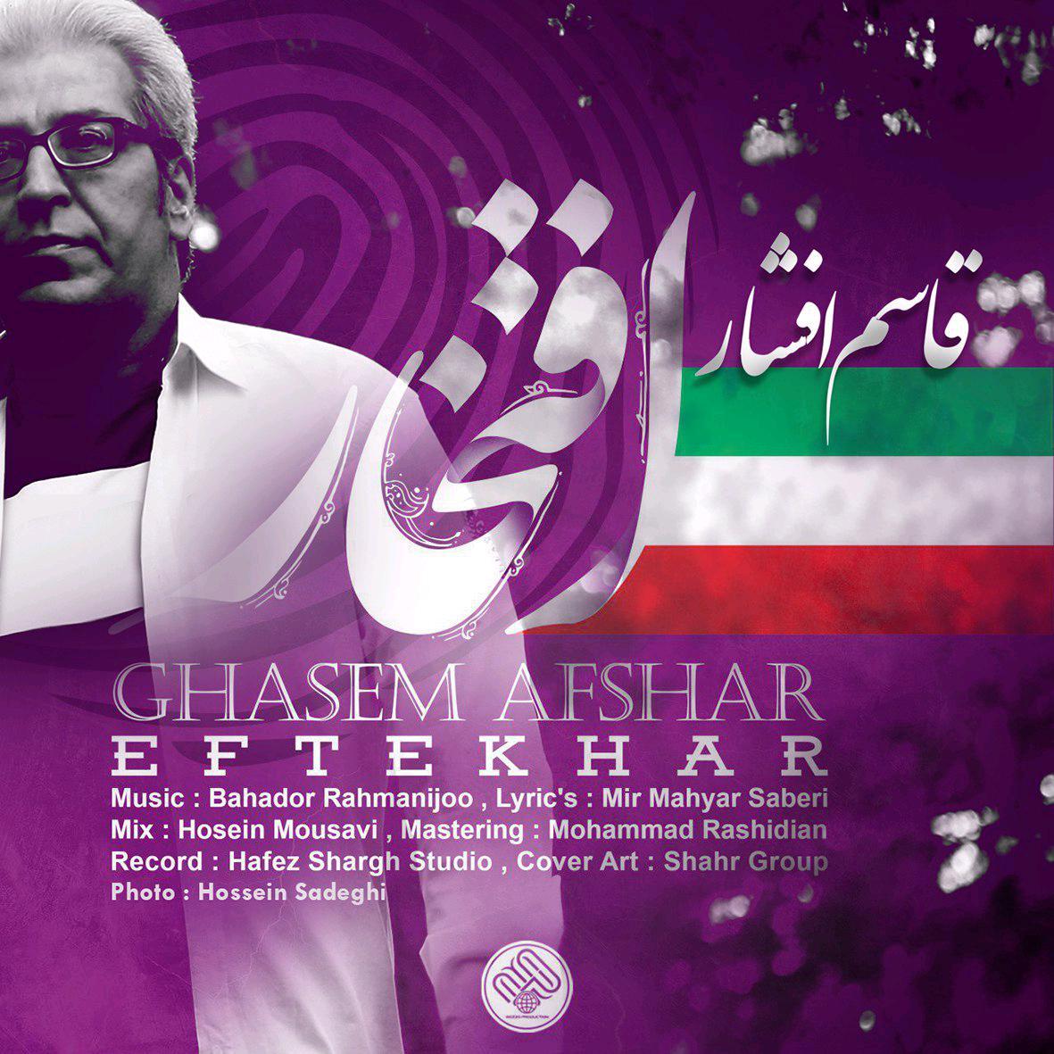 Ghasem Afshar – Eftekhar