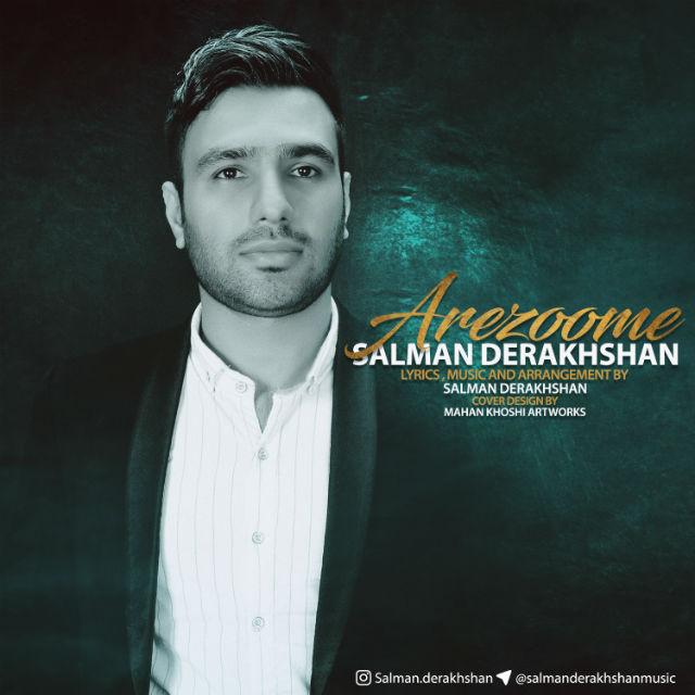 Salman Derakhshan – Arezoome